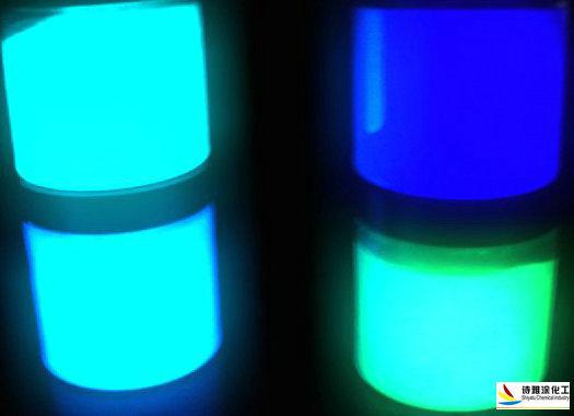 夜光粉 Luminous