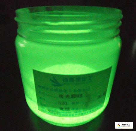 黄绿夜光粉