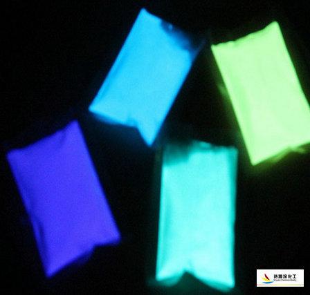 储蓄夜光颜料